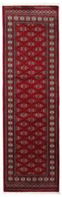 Pakistan Bukhara 3Ply Covor 82X271 Orientale Lucrat Manual Roșu-Închis/Maro Închis (Lână, Pakistan)