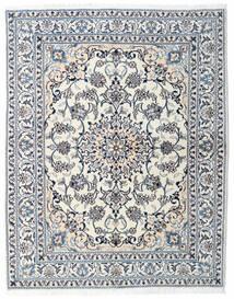 Nain Covor 155X195 Orientale Lucrat Manual Gri Deschis/Bej (Lână, Persia/Iran)