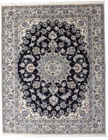 Nain Covor 154X197 Orientale Lucrat Manual Gri Deschis/Gri Închis (Lână, Persia/Iran)
