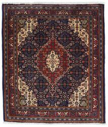 Sarouk Covor 65X75 Orientale Lucrat Manual Albastru Închis/Roșu-Închis (Lână, Persia/Iran)