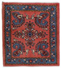 Sarouk Covor 70X78 Orientale Lucrat Manual Roșu-Închis/Albastru (Lână, Persia/Iran)