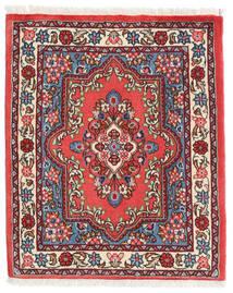Sarouk Covor 66X79 Orientale Lucrat Manual Roșu-Închis/Maro Închis (Lână, Persia/Iran)