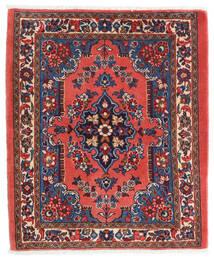 Sarouk Covor 65X80 Orientale Lucrat Manual Roșu-Închis/Mov Închis (Lână, Persia/Iran)