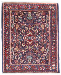 Sarouk Covor 67X83 Orientale Lucrat Manual Mov Închis/Bej-Crem (Lână, Persia/Iran)
