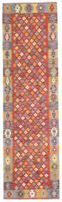 Chilim Afghan Old Style Covor 82X298 Orientale Lucrate De Mână Ruginiu/Gri Deschis (Lână, Afganistan)