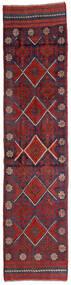Chilim Golbarjasta Covor 63X270 Orientale Lucrate De Mână Roșu-Închis/Gri Închis (Lână, Afganistan)