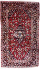 Kashan Covor 95X165 Orientale Lucrat Manual Roșu-Închis/Roşu Închis (Lână, Persia/Iran)