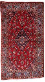 Kashan Covor 92X160 Orientale Lucrat Manual Roșu-Închis/Gri Închis (Lână, Persia/Iran)