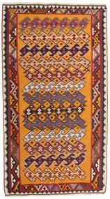 Chilim Vintage Covor 142X256 Orientale Lucrate De Mână Roșu-Închis/Portocaliu (Lână, Persia/Iran)