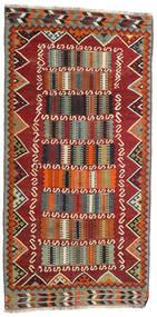 Chilim Vintage Covor 126X255 Orientale Lucrate De Mână Roșu-Închis/Maro Închis (Lână, Persia/Iran)
