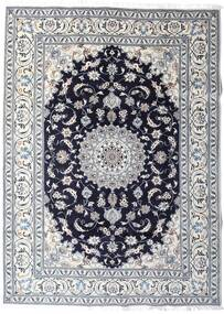 Nain Covor 202X276 Orientale Lucrat Manual Gri Deschis/Bej-Crem (Lână, Persia/Iran)