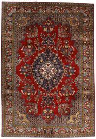 Golpayegan Covor 212X307 Orientale Lucrat Manual Roșu-Închis/Maro Închis (Lână, Persia/Iran)