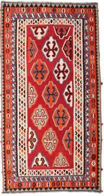 Chilim Vintage Covor 154X295 Orientale Lucrate De Mână Ruginiu/Maro Închis (Lână, Persia/Iran)