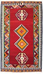 Chilim Vintage Covor 143X250 Orientale Lucrate De Mână Roşu/Gri Închis (Lână, Persia/Iran)