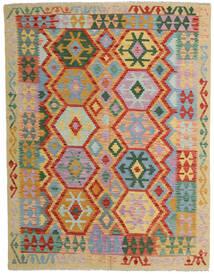 Chilim Afghan Old Style Covor 152X198 Orientale Lucrate De Mână Gri Deschis/Roşu (Lână, Afganistan)