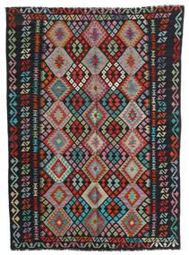 Chilim Afghan Old Style Covor 179X244 Orientale Lucrate De Mână Negru/Gri Deschis (Lână, Afganistan)