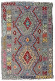 Chilim Afghan Old Style Covor 98X148 Orientale Lucrate De Mână Gri Deschis/Gri Închis (Lână, Afganistan)