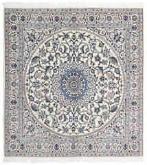 Nain 9La Covor 155X165 Orientale Lucrat Manual Pătrat Bej/Gri Deschis (Lână/Mătase, Persia/Iran)