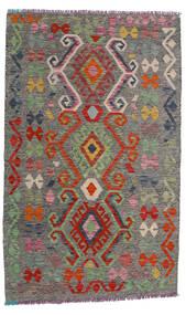 Chilim Afghan Old Style Covor 99X160 Orientale Lucrate De Mână Gri Închis/Roșu-Închis (Lână, Afganistan)