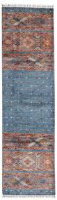Shabargan Covor 83X296 Modern Lucrat Manual Albastru/Gri Deschis (Lână, Afganistan)