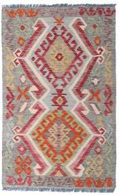Chilim Afghan Old Style Covor 75X122 Orientale Lucrate De Mână Gri Deschis/Maro (Lână, Afganistan)