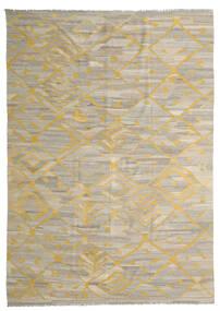 Chilim Ariana Covor 250X342 Modern Lucrate De Mână Gri Deschis/Galben Mare (Lână, Afganistan)