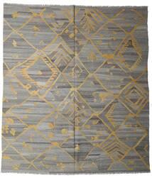 Chilim Ariana Covor 261X291 Modern Lucrate De Mână Gri Deschis/Gri Închis/Maro Deschis Mare (Lână, Afganistan)