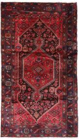 Hamadan Covor 137X240 Orientale Lucrat Manual Roșu-Închis/Roşu (Lână, Persia/Iran)