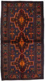 Beluch Covor 115X195 Orientale Lucrat Manual Negru/Roșu-Închis (Lână, Afganistan)