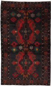 Beluch Covor 109X184 Orientale Lucrat Manual Negru/Maro Închis (Lână, Afganistan)