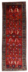 Hamadan Covor 112X330 Orientale Lucrat Manual Roșu-Închis/Ruginiu/Negru (Lână, Persia/Iran)