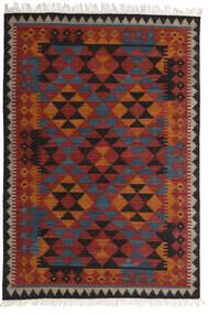 Chilim Isparta Covor 160X230 Modern Lucrate De Mână Roșu-Închis/Negru (Lână, India)