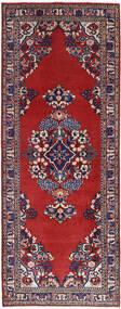 Sarouk Covor 74X197 Orientale Lucrat Manual Roșu-Închis/Mov Închis (Lână, Persia/Iran)