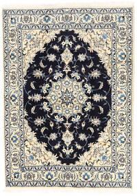 Nain Covor 170X236 Orientale Lucrat Manual Bej/Mov Închis (Lână, Persia/Iran)