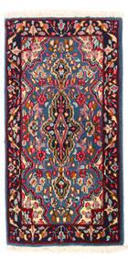 Kerman Covor 58X113 Orientale Lucrat Manual Mov Închis/Roșu-Închis (Lână, Persia/Iran)