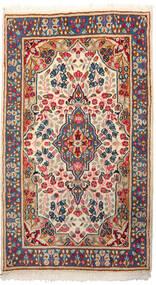Kerman Covor 87X152 Orientale Lucrat Manual Gri Deschis/Bej (Lână, Persia/Iran)