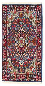 Kerman Covor 57X114 Orientale Lucrat Manual Mov Închis/Roșu-Închis (Lână, Persia/Iran)