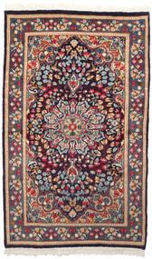 Kerman Covor 88X142 Orientale Lucrat Manual Mov Închis/Roșu-Închis (Lână, Persia/Iran)