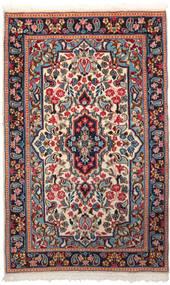 Kerman Covor 90X150 Orientale Lucrat Manual Roșu-Închis/Bej (Lână, Persia/Iran)