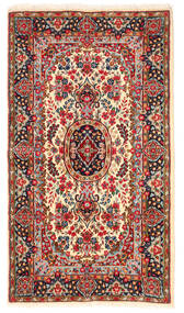 Kerman Covor 121X215 Orientale Lucrat Manual Bej/Maro Închis (Lână, Persia/Iran)
