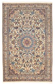 Nain Covor 155X255 Orientale Lucrat Manual Bej/Maro Închis (Lână, Persia/Iran)