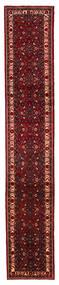 Hosseinabad Covor 67X378 Orientale Lucrat Manual Roșu-Închis/Maro Închis (Lână, Persia/Iran)