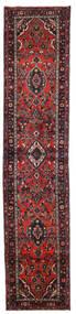 Lillian Covor 80X371 Orientale Lucrat Manual Roșu-Închis/Ruginiu (Lână, Persia/Iran)