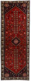 Abadeh Covor 73X200 Orientale Lucrat Manual Roșu-Închis/Maro Închis (Lână, Persia/Iran)