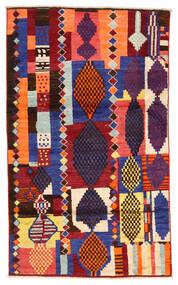 Moroccan Berber - Afghanistan Covor 119X198 Modern Lucrat Manual Mov Închis/Roșu-Închis (Lână, Afganistan)