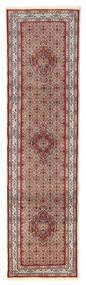 Moud Covor 76X292 Orientale Lucrat Manual Roșu-Închis/Bej (Lână/Mătase, Persia/Iran)