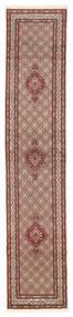 Moud Covor 84X270 Orientale Lucrat Manual Roșu-Închis/Maro Închis (Lână/Mătase, Persia/Iran)