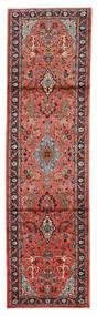 Lillian Covor 85X303 Orientale Lucrat Manual Maro Închis/Ruginiu (Lână, Persia/Iran)