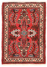 Lillian Covor 48X68 Orientale Lucrat Manual Roșu-Închis/Maro Închis (Lână, Persia/Iran)