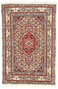 Moud Covor 56X86 Orientale Lucrat Manual Bej/Gri Închis (Lână/Mătase, Persia/Iran)